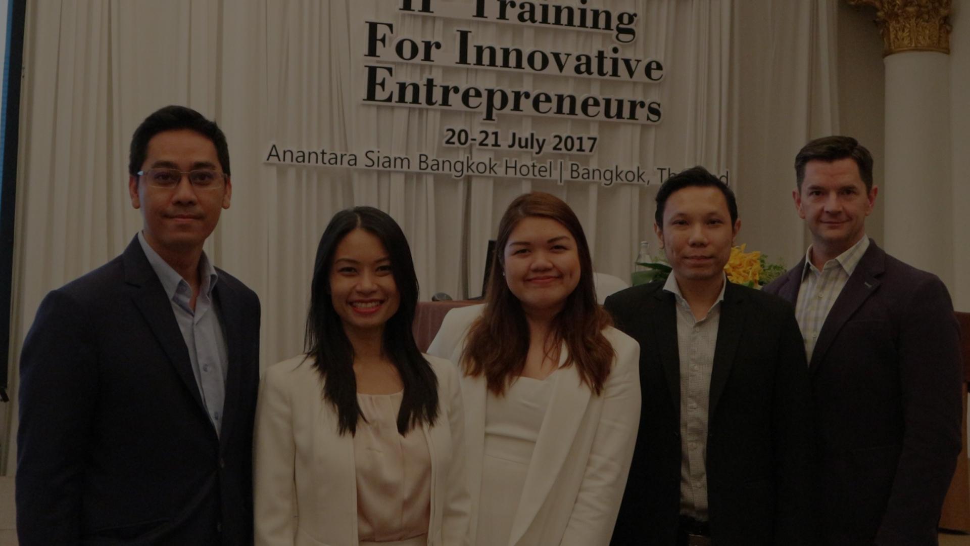 IP Training for Innovative Entrepreneurs