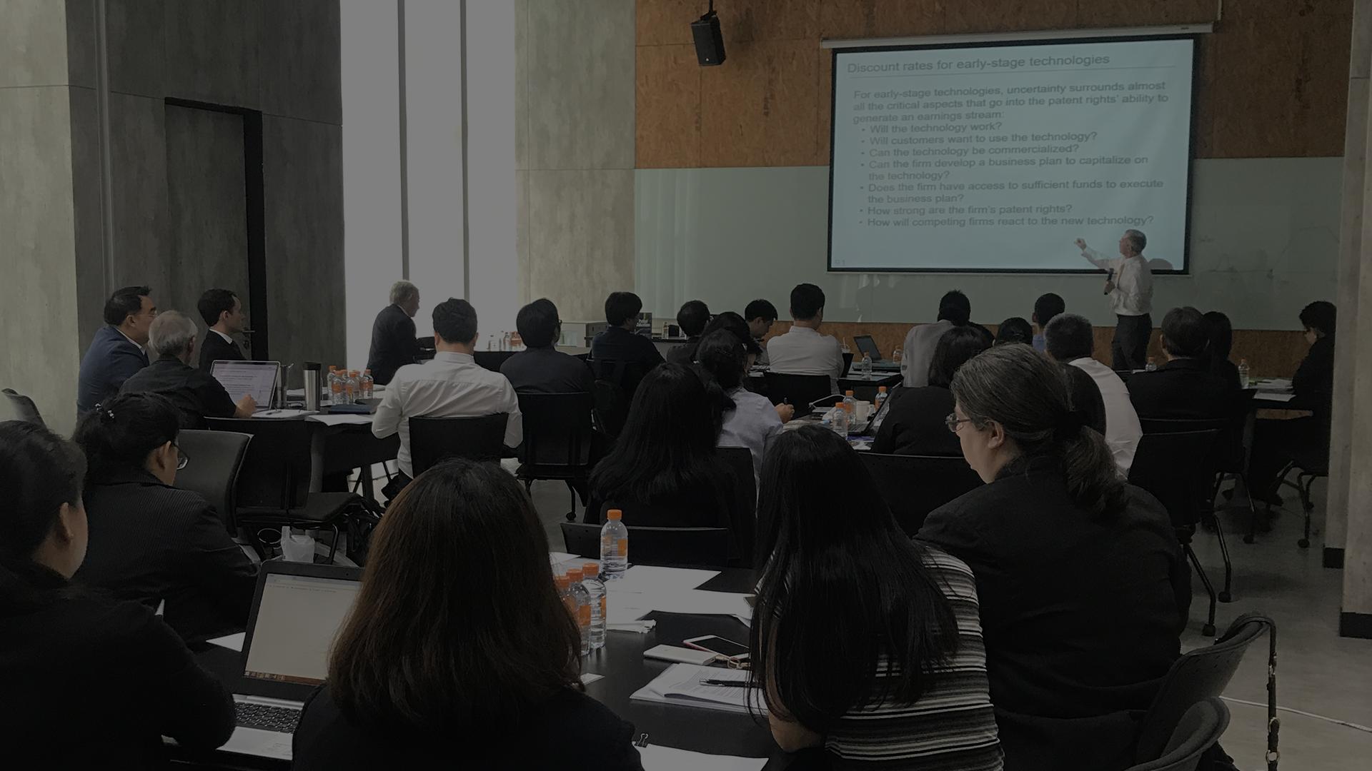 IP Valuation Workshop photo