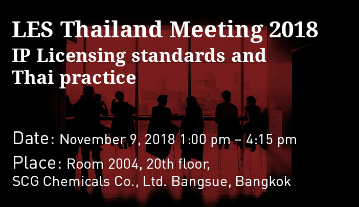 Licensing Executives Society Thailand (LES Thailand)   LES